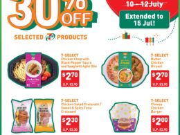7-Eleven 30% off 7.11 Day Deals Extended