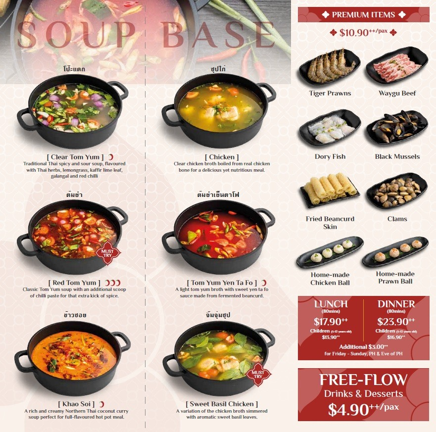 suki suki thai hot pot menu 1