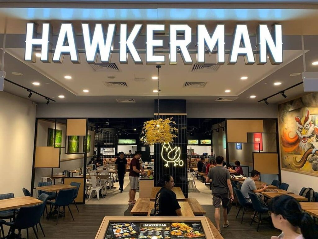 Hawkerman Outlet
